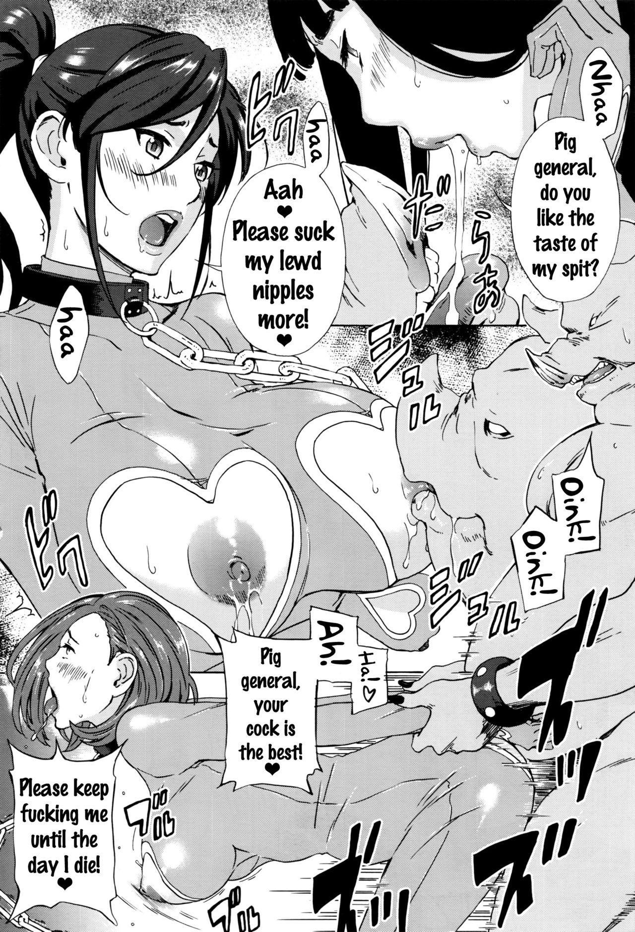 [Amano Ameno] Dai Buta Shougun no Gyakugeki ~Superheroine Taisen~ | Pig General's Counter Attack (COMIC Anthurium 2016-09) [English] {doujins.com} 13
