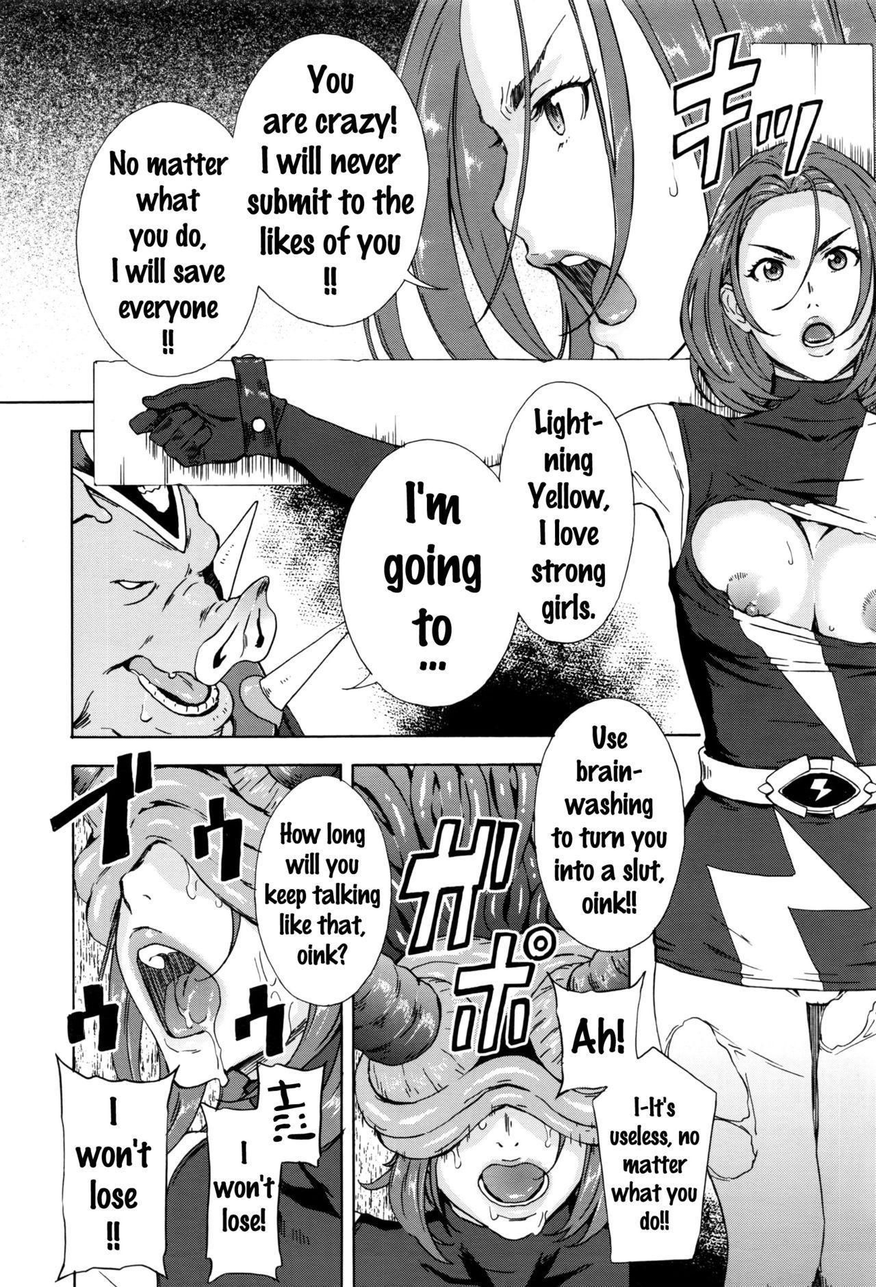 [Amano Ameno] Dai Buta Shougun no Gyakugeki ~Superheroine Taisen~ | Pig General's Counter Attack (COMIC Anthurium 2016-09) [English] {doujins.com} 5