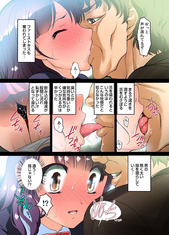 Gaticomi Vol.43 16