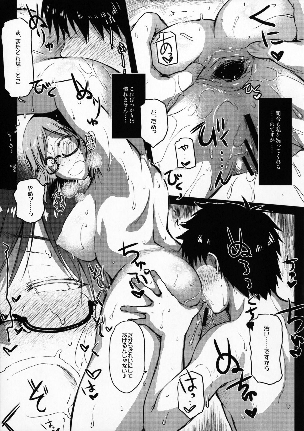 (C91) [Kaiki Nisshoku (Ayano Naoto)] Kirishima-san to Shinkon Seikatsu - Teitoku Manual After (Kantai Collection -KanColle-) 13