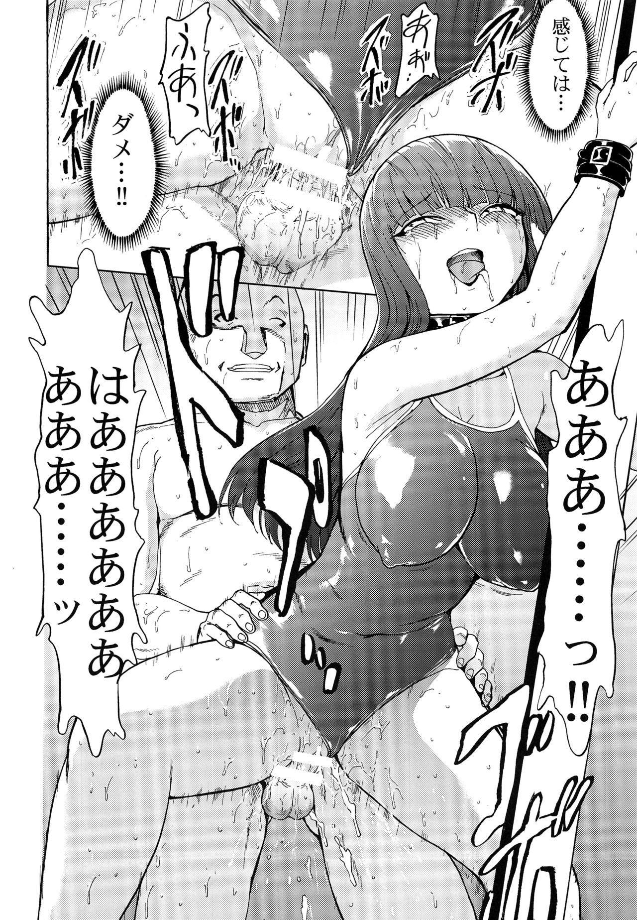 Nikudorei Nishizumi Shiho 12