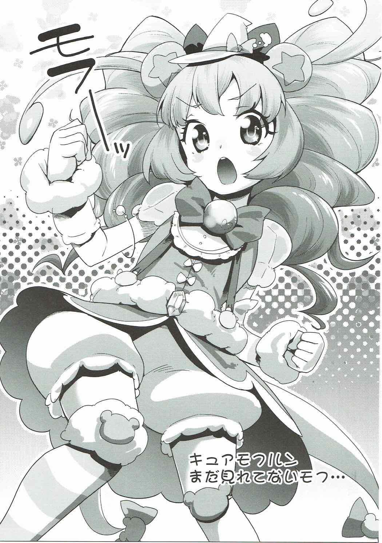 Cure Up Ra Pa Pa! Ha-chan no Noumiso Kowarechae! 31