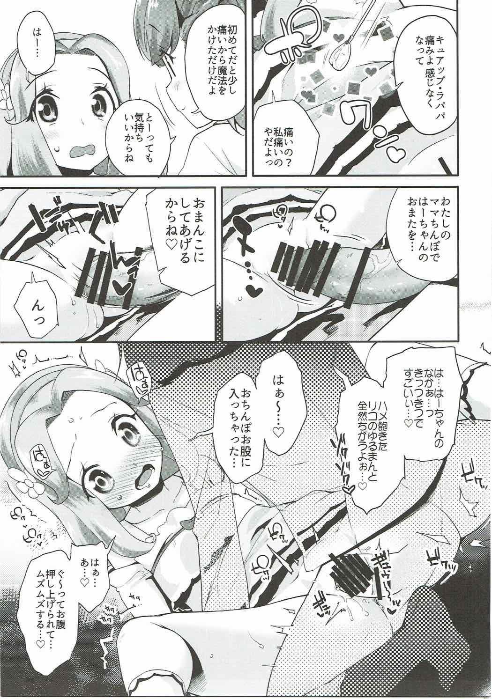 Cure Up Ra Pa Pa! Ha-chan no Noumiso Kowarechae! 7