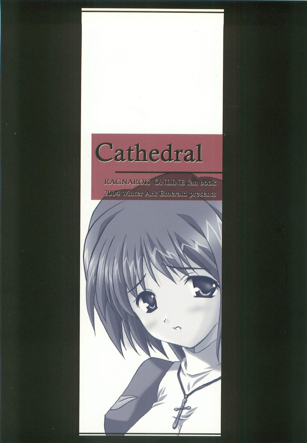 Cathedral 32