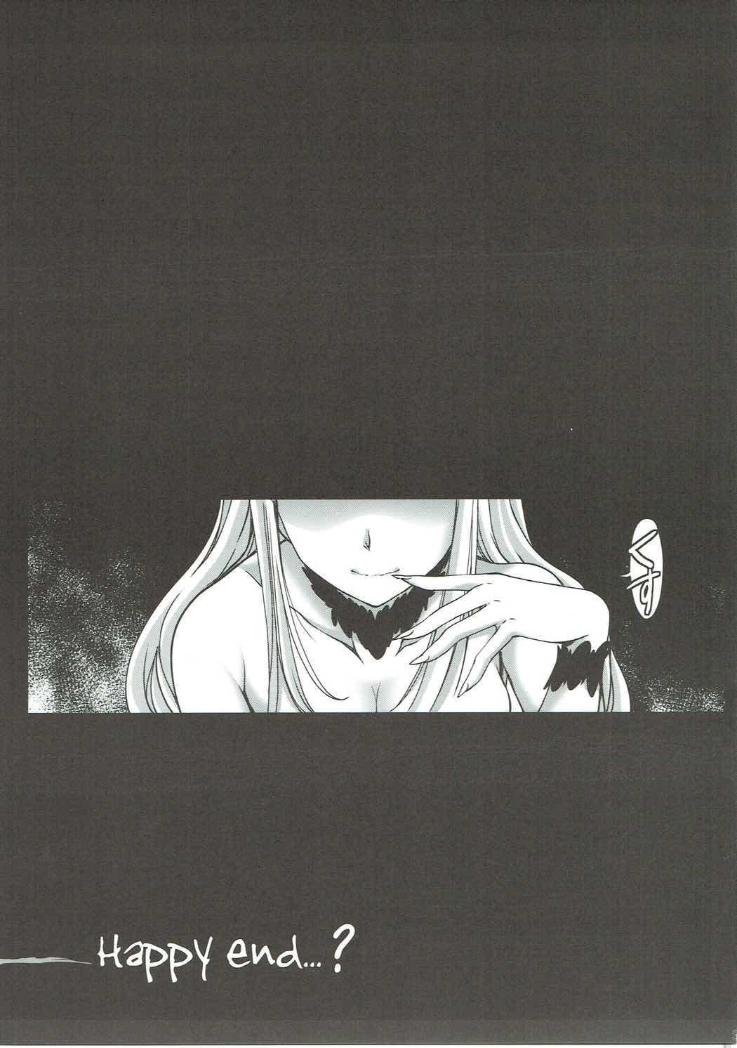 Re:Zero kara Hajimeru Happy End!? 29