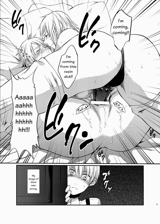 Orgy 7