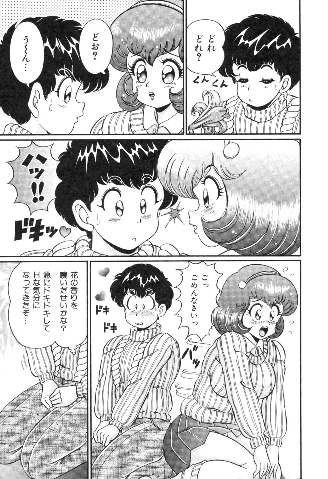 [Watanabe Wataru] Tonari no Onee-san - Sister of Neighborhood 105
