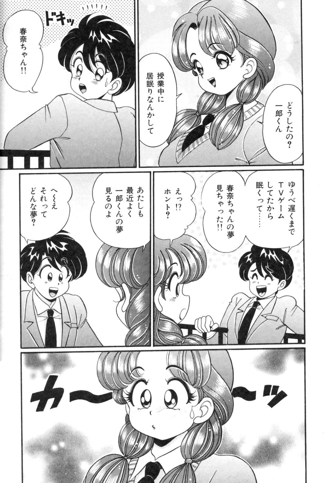 [Watanabe Wataru] Tonari no Onee-san - Sister of Neighborhood 137