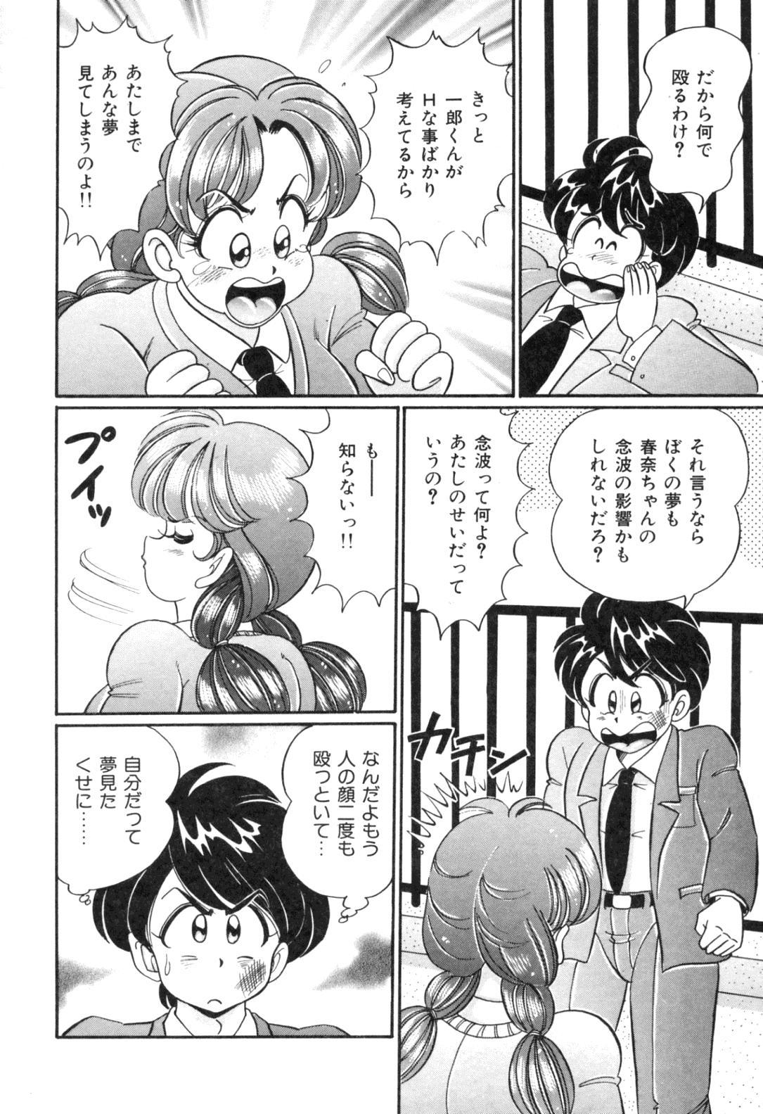 [Watanabe Wataru] Tonari no Onee-san - Sister of Neighborhood 140
