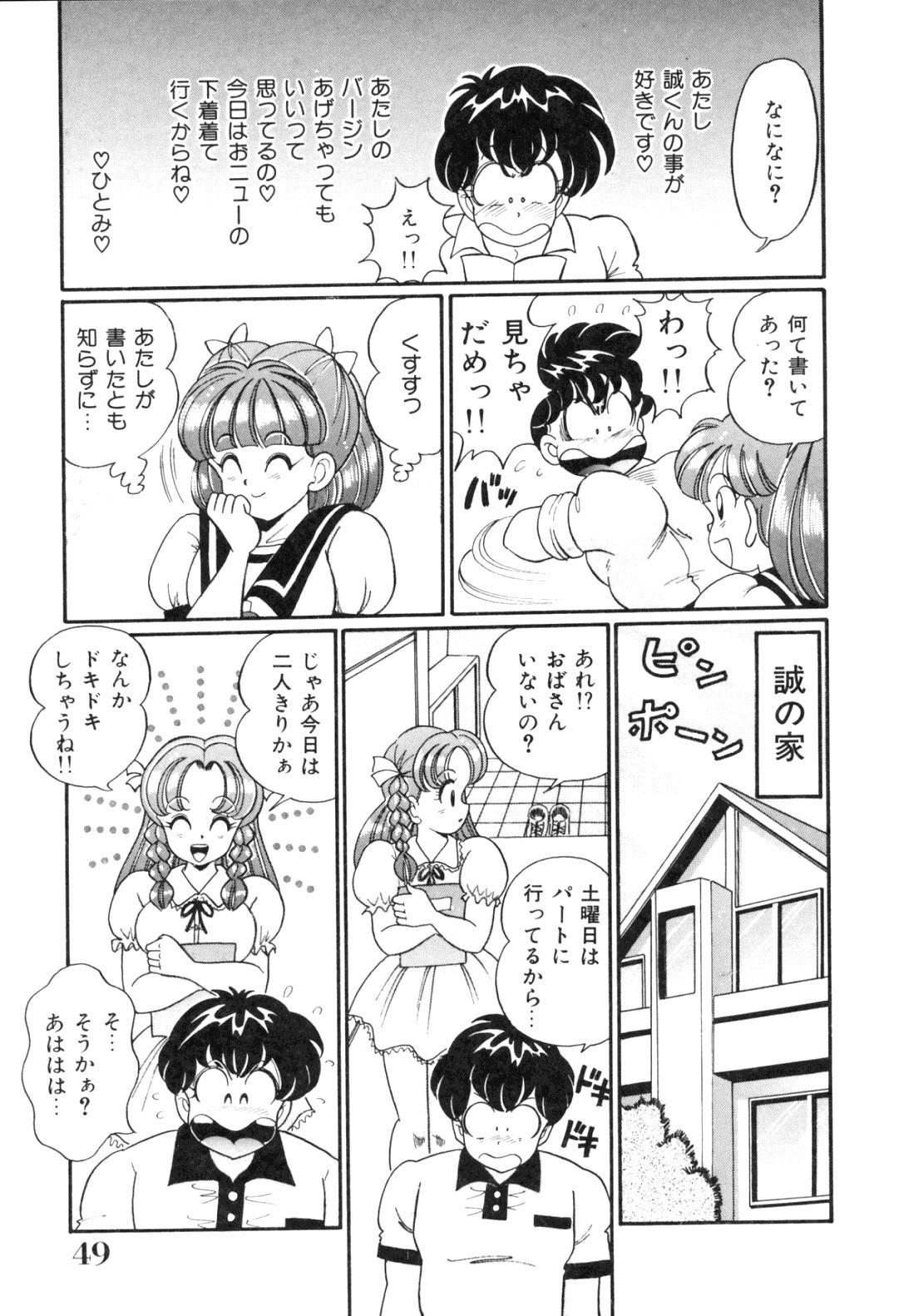 [Watanabe Wataru] Tonari no Onee-san - Sister of Neighborhood 50