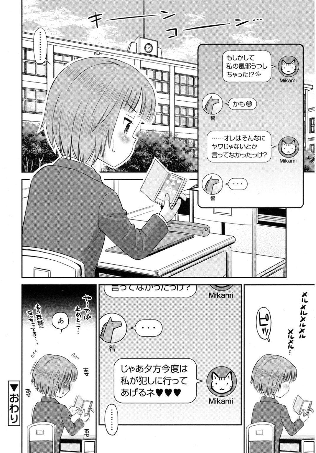 Juicy No. 16 2017-01 142