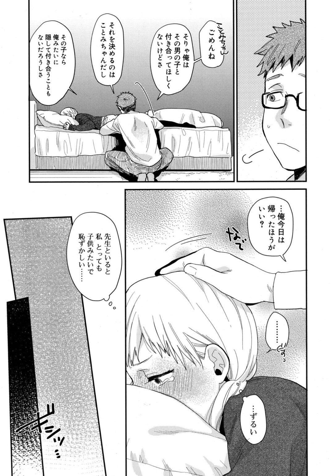 Juicy No. 16 2017-01 22