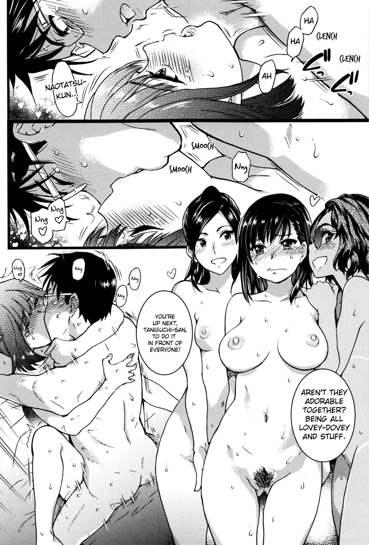 Nudist Beach ni Syuugaku Ryokoude!! - In school trip to the nudist beach!! 184