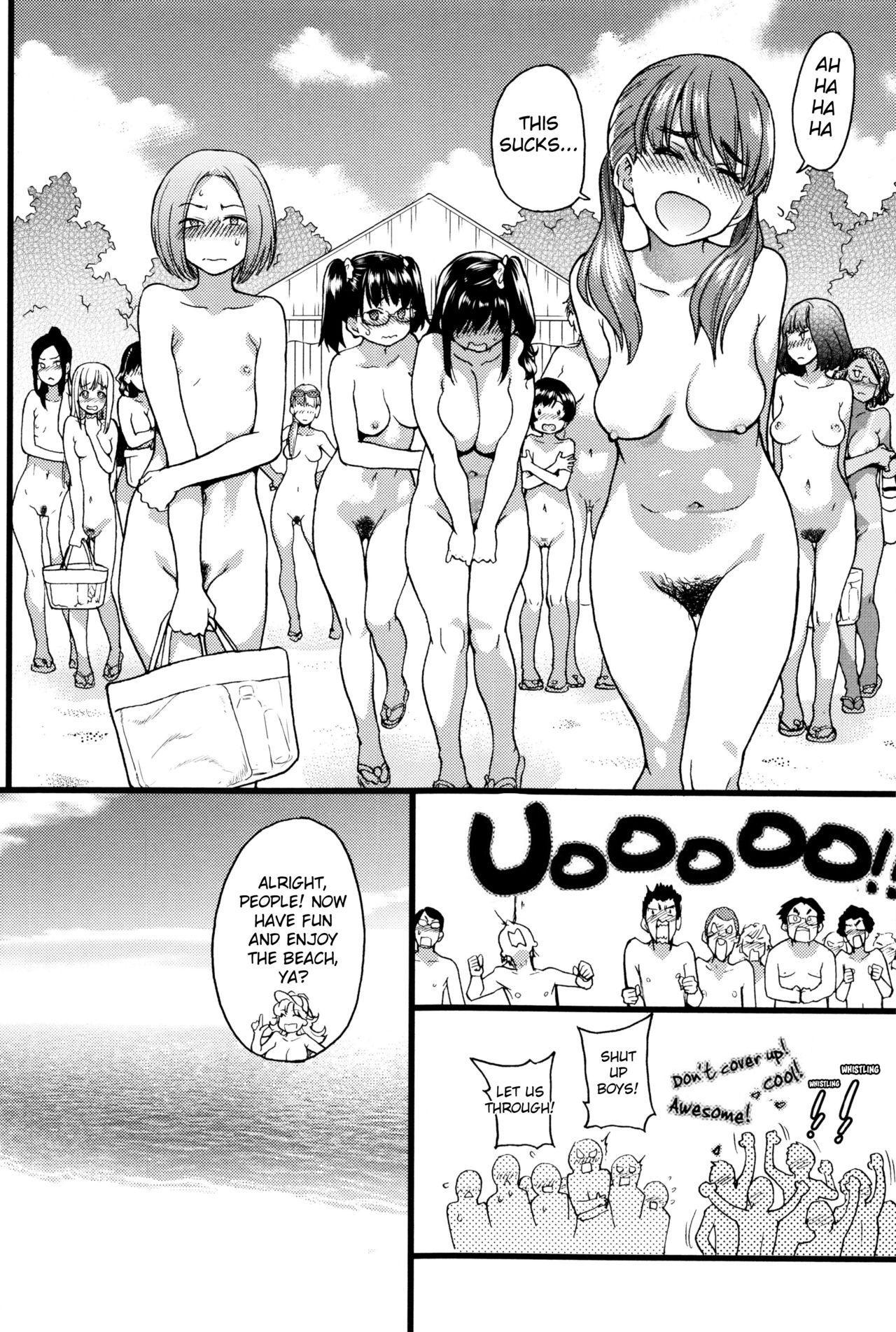Nudist Beach ni Syuugaku Ryokoude!! - In school trip to the nudist beach!! 18