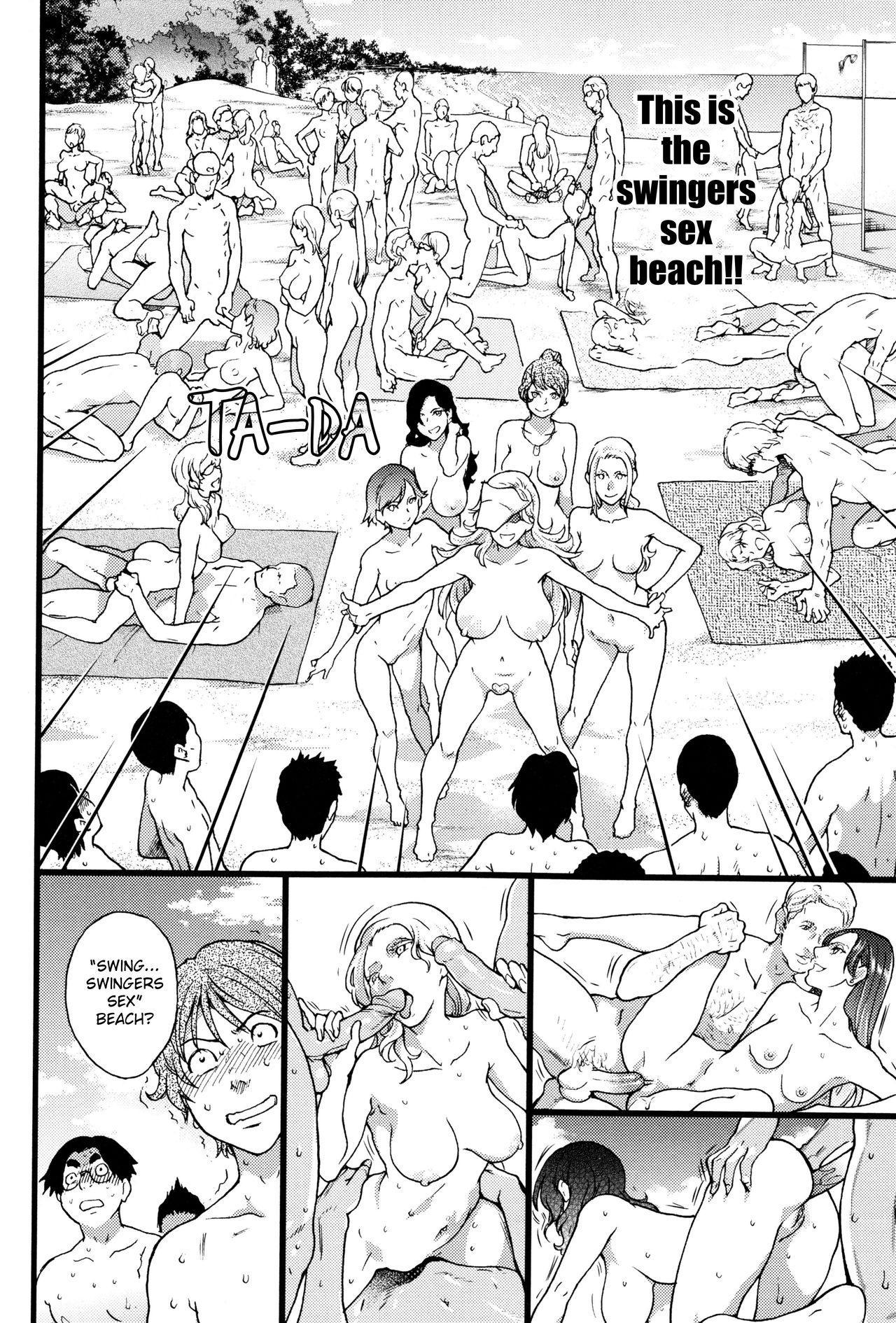Nudist Beach ni Syuugaku Ryokoude!! - In school trip to the nudist beach!! 224