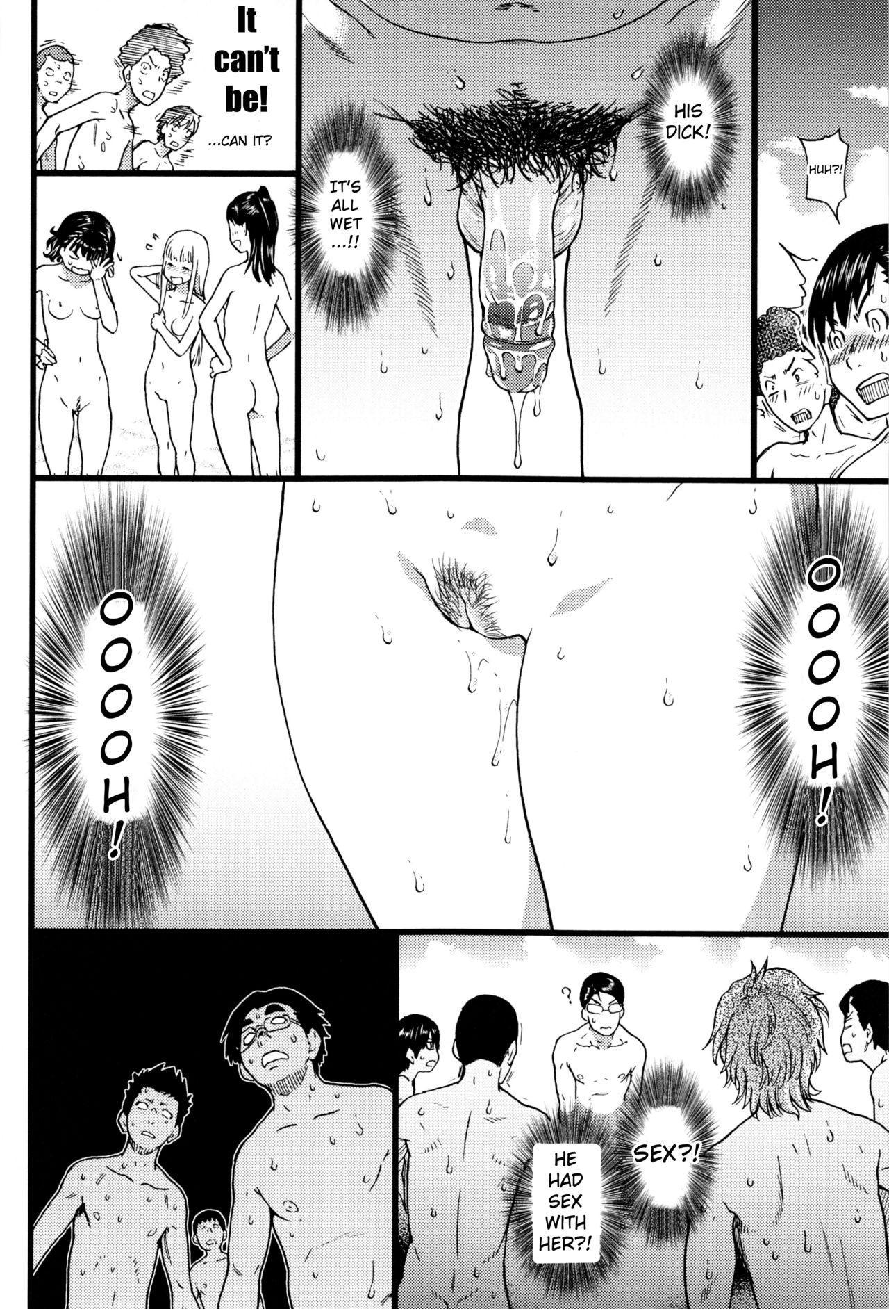 Nudist Beach ni Syuugaku Ryokoude!! - In school trip to the nudist beach!! 83