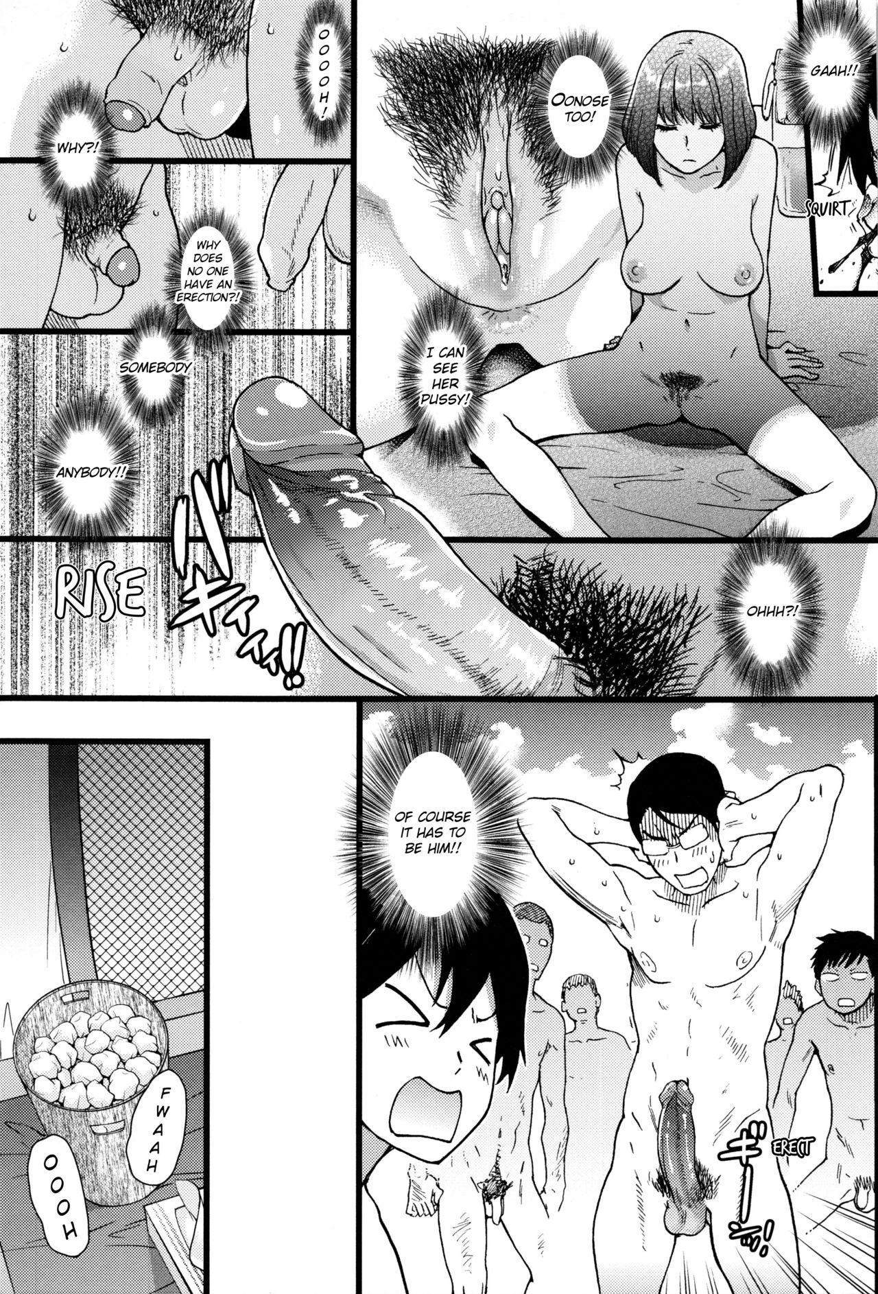 Nudist Beach ni Syuugaku Ryokoude!! - In school trip to the nudist beach!! 86