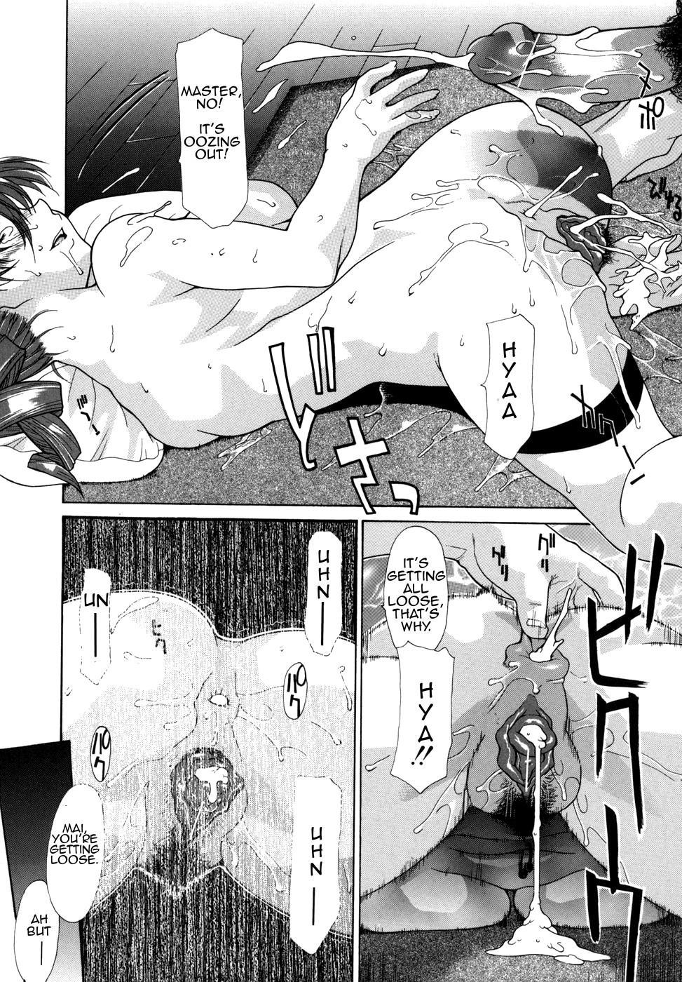 Hana Cupid 142
