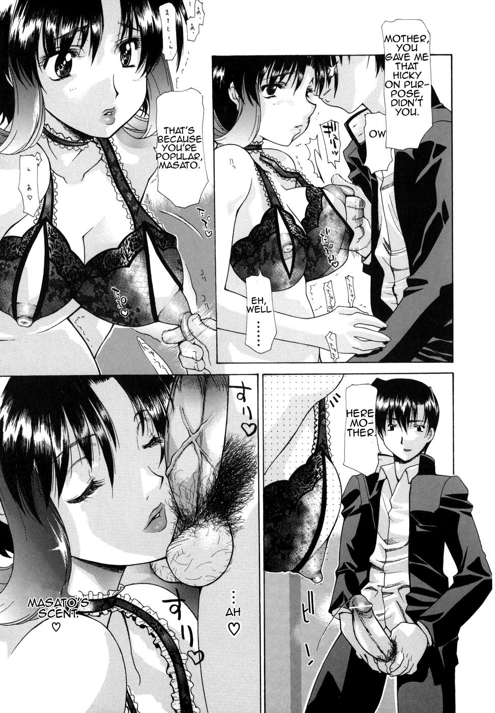 Hana Cupid 21