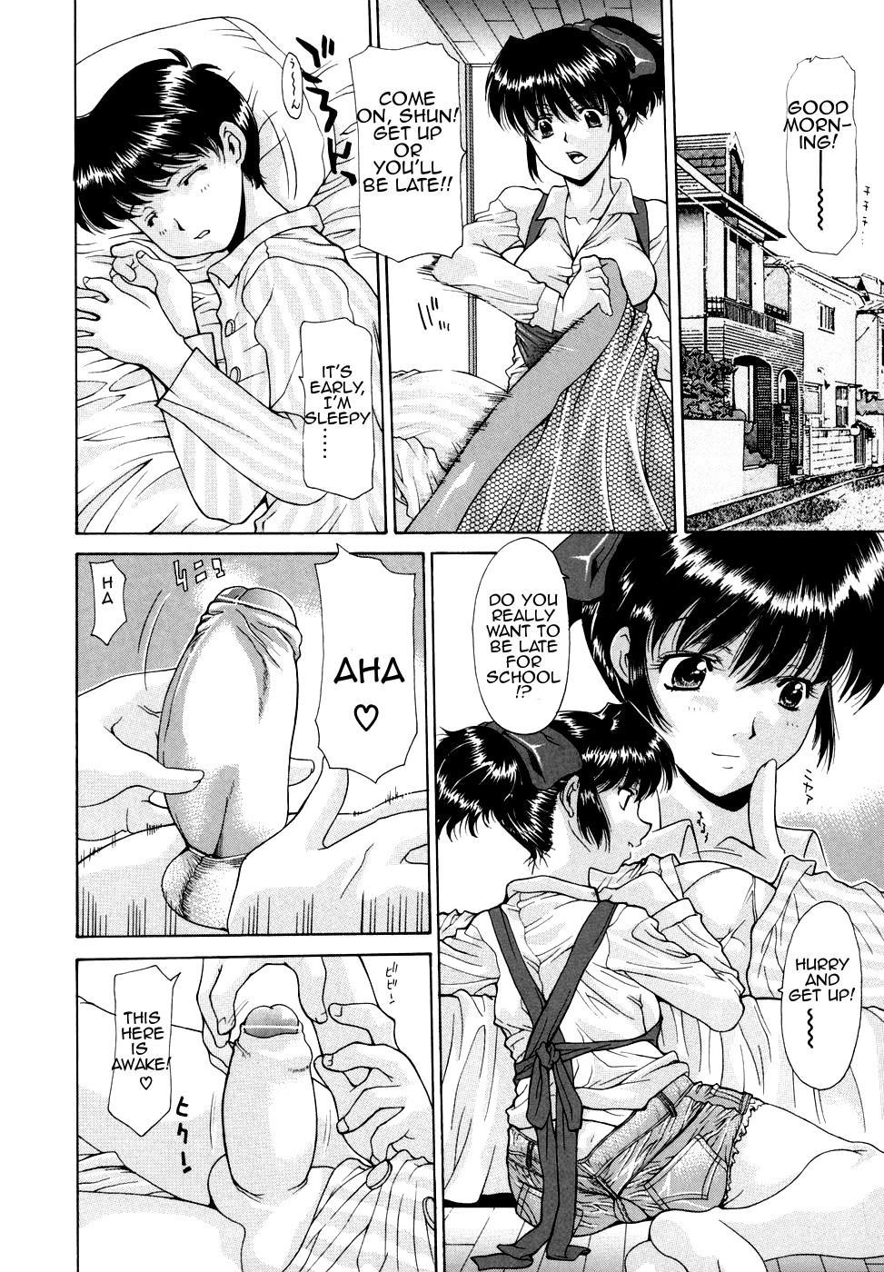 Hana Cupid 24