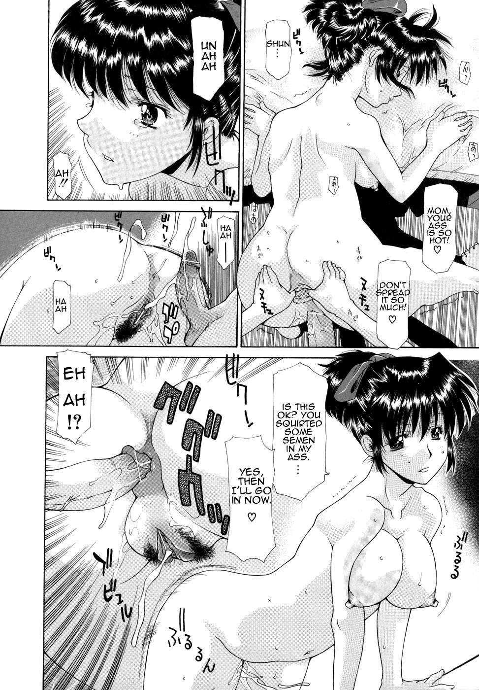 Hana Cupid 32