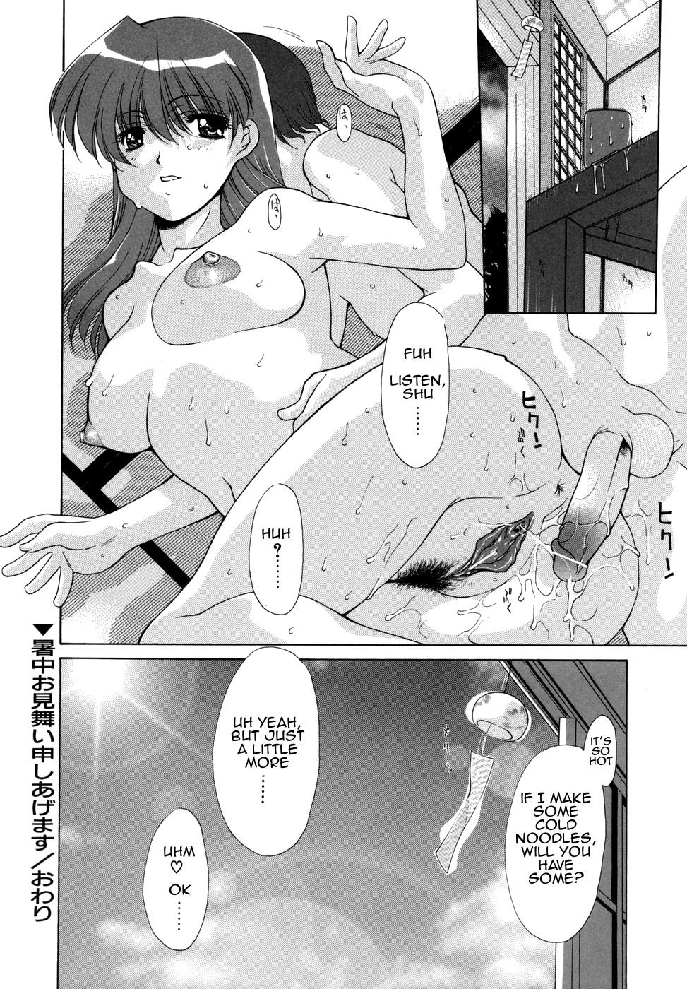 Hana Cupid 53