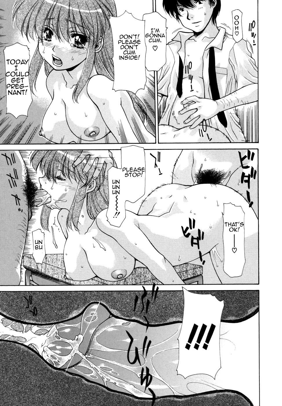 Hana Cupid 80