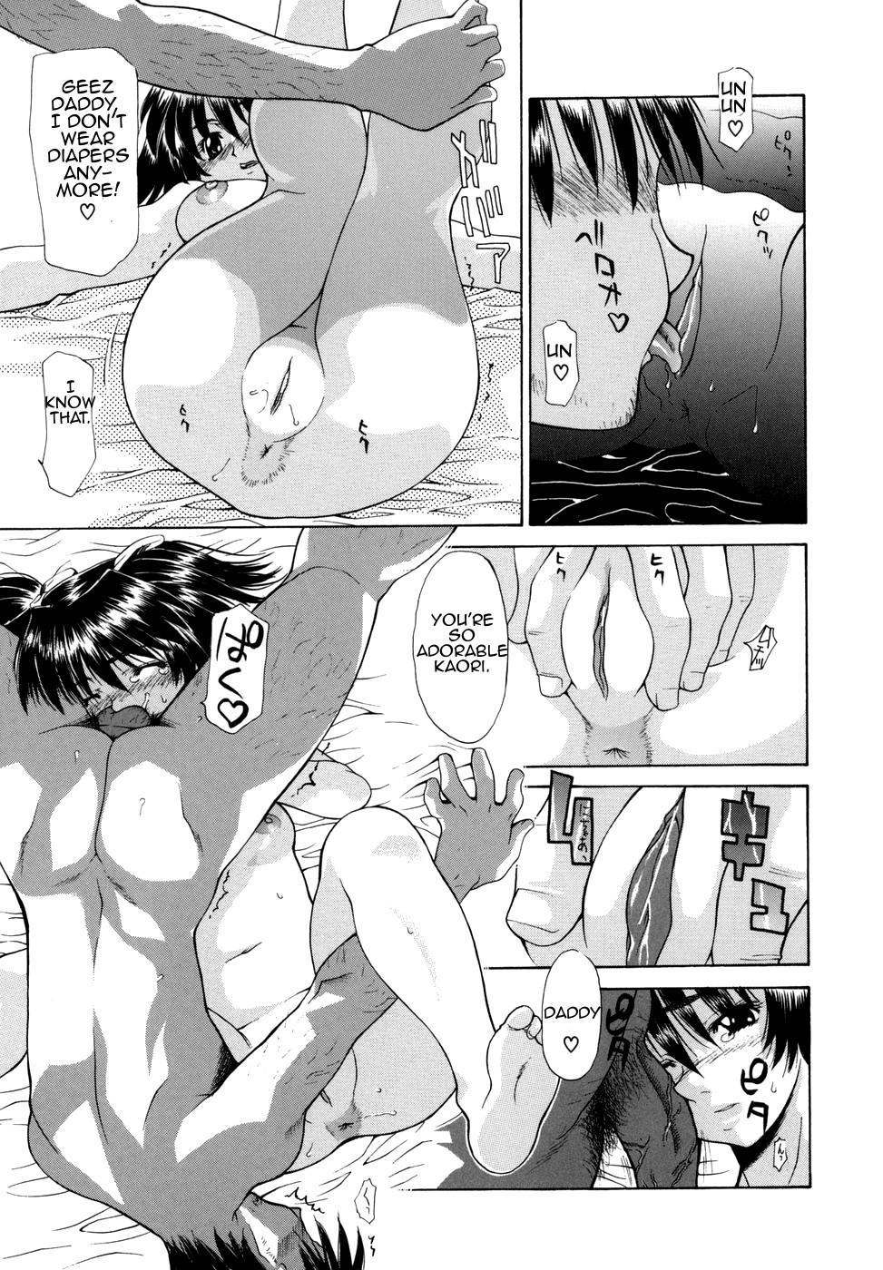 Hana Cupid 93