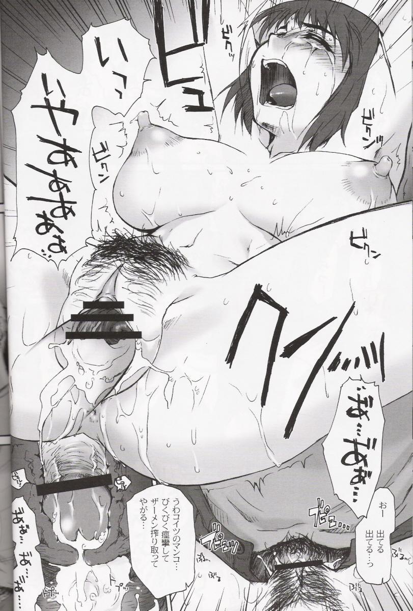 Miko-rin 14