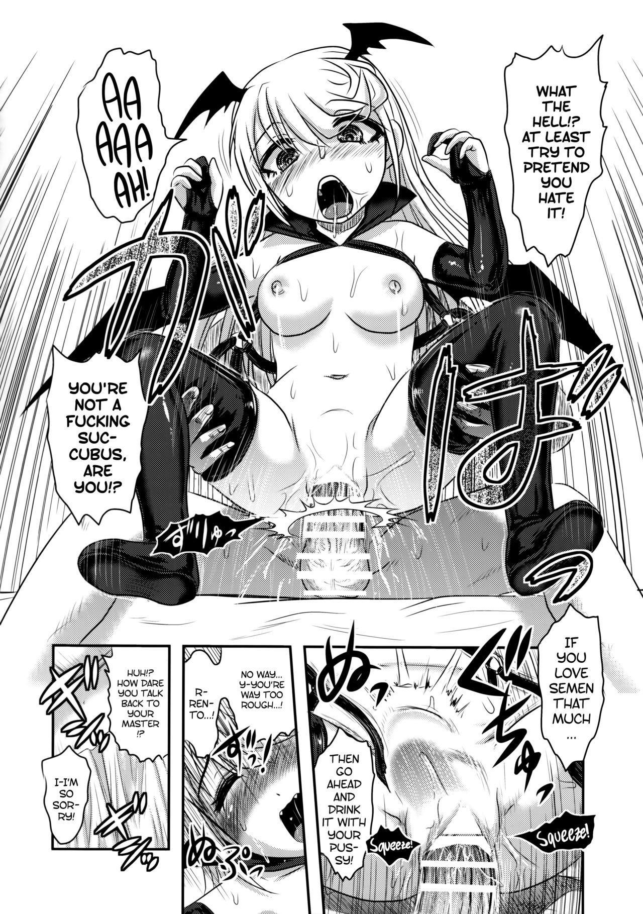 Dokudoku vol.13 Gakkou Tsubaki | Moonlight Camellia 24