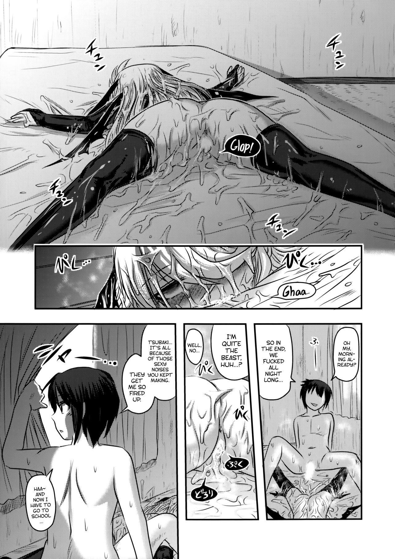 Dokudoku vol.13 Gakkou Tsubaki | Moonlight Camellia 25
