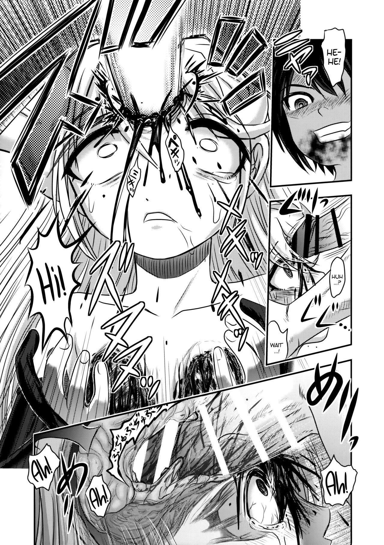 Dokudoku vol.13 Gakkou Tsubaki | Moonlight Camellia 41