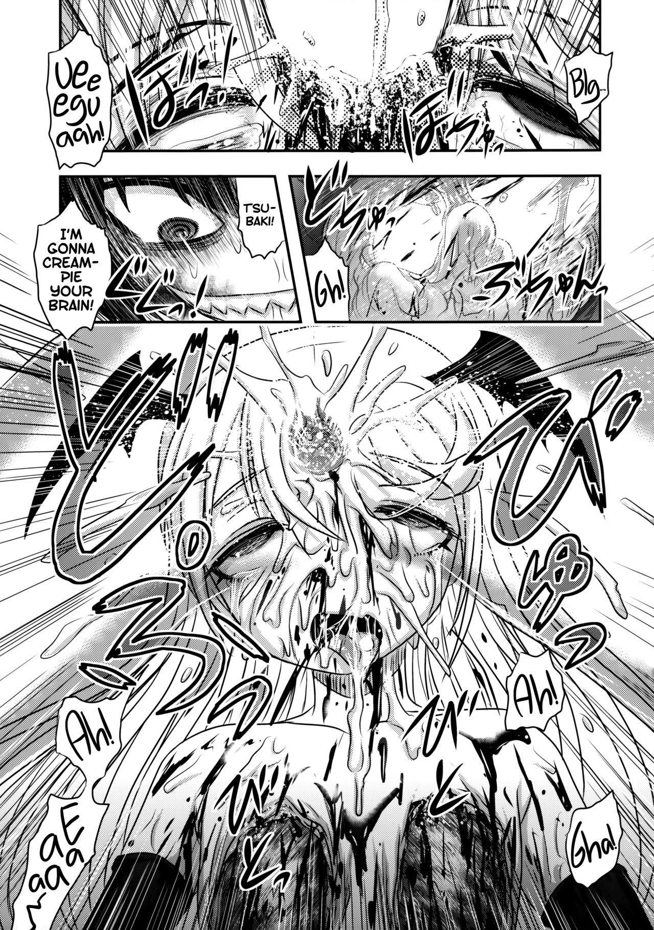 Dokudoku vol.13 Gakkou Tsubaki | Moonlight Camellia 43