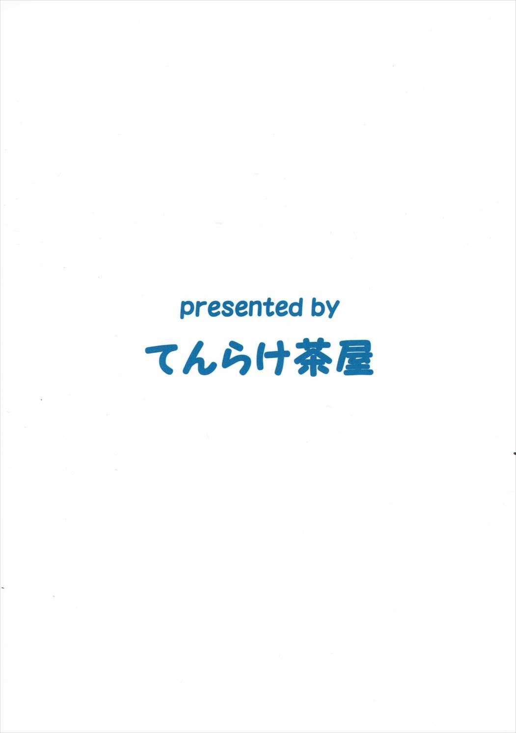 Chanpon Shimasho. Okawari 21