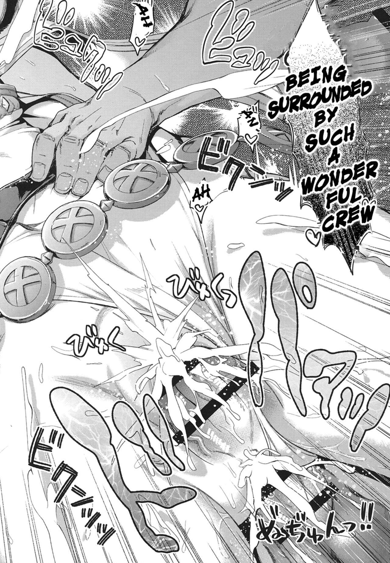 (C90) [Ichinose (Ichinose Land)] Minna no Danchou Djeeta-chan | Everyone's Captain - Djeeta-chan (Granblue Fantasy) [English] [obsoletezero] 18