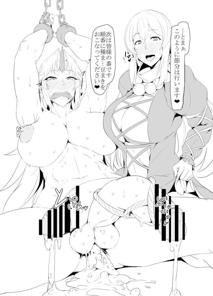 Futanari Setsubun Manga 3