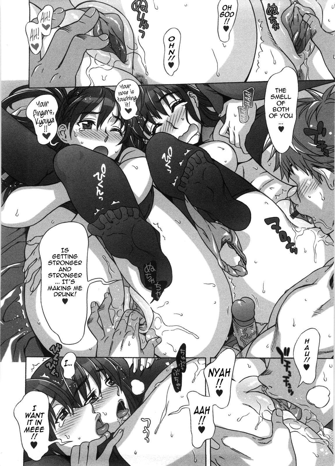 [Hanzaki Jirou] Ama Ero - Sweet Sugar Baby Ch. 1-3 [English] [Tadanohito] [Decensored] 11