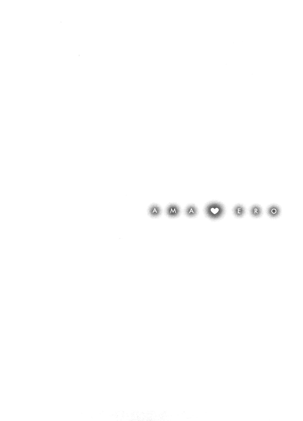 [Hanzaki Jirou] Ama Ero - Sweet Sugar Baby Ch. 1-3 [English] [Tadanohito] [Decensored] 43