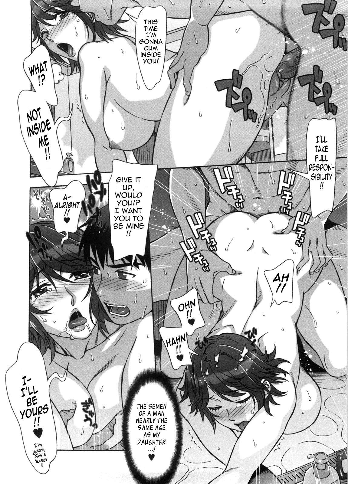 [Hanzaki Jirou] Ama Ero - Sweet Sugar Baby Ch. 1-3 [English] [Tadanohito] [Decensored] 56