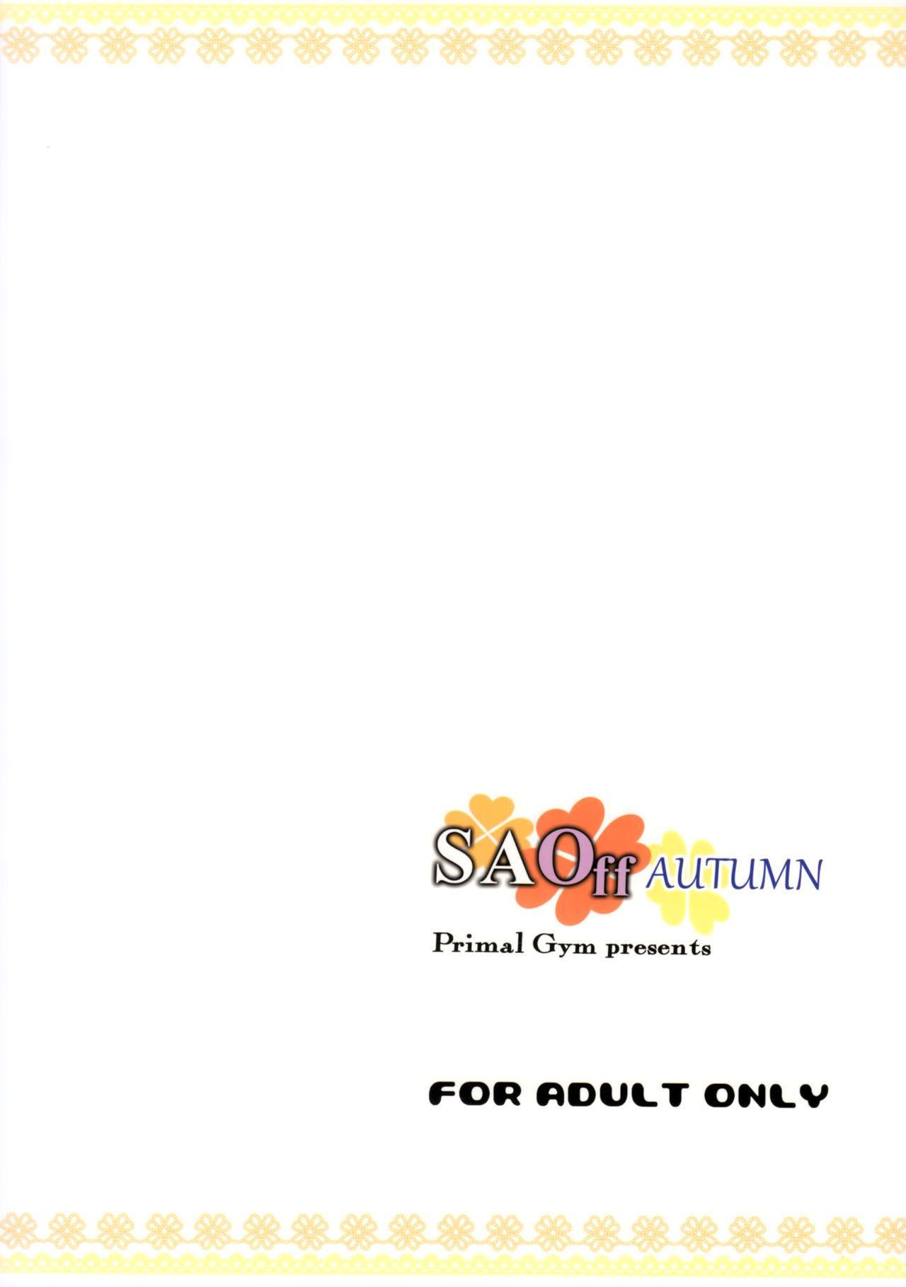 SAOff AUTUMN 22