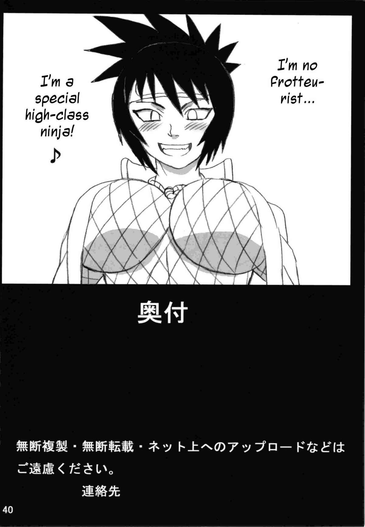 Sekai Ichi Uke Tai Anko no Jugyou 40