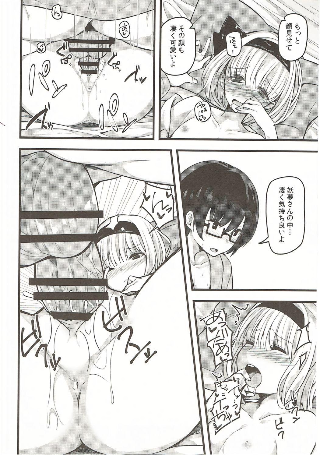 Hontou no Kimochi 2 10
