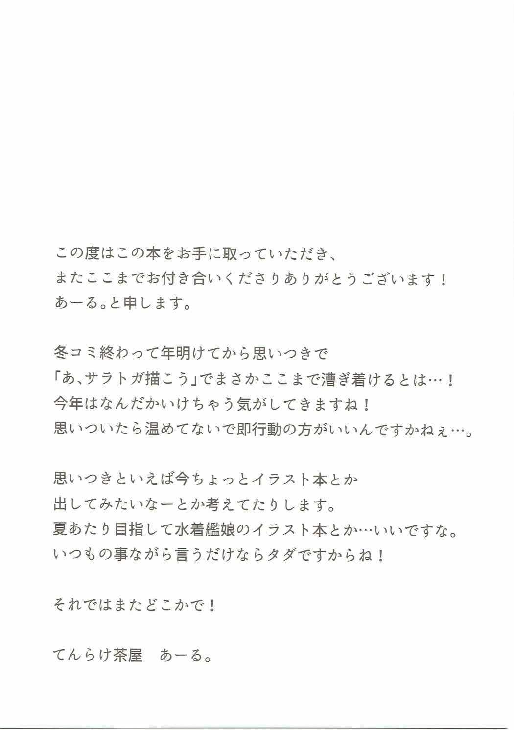 Ikkousen-shiki Yoru no Kenshuuroku 17