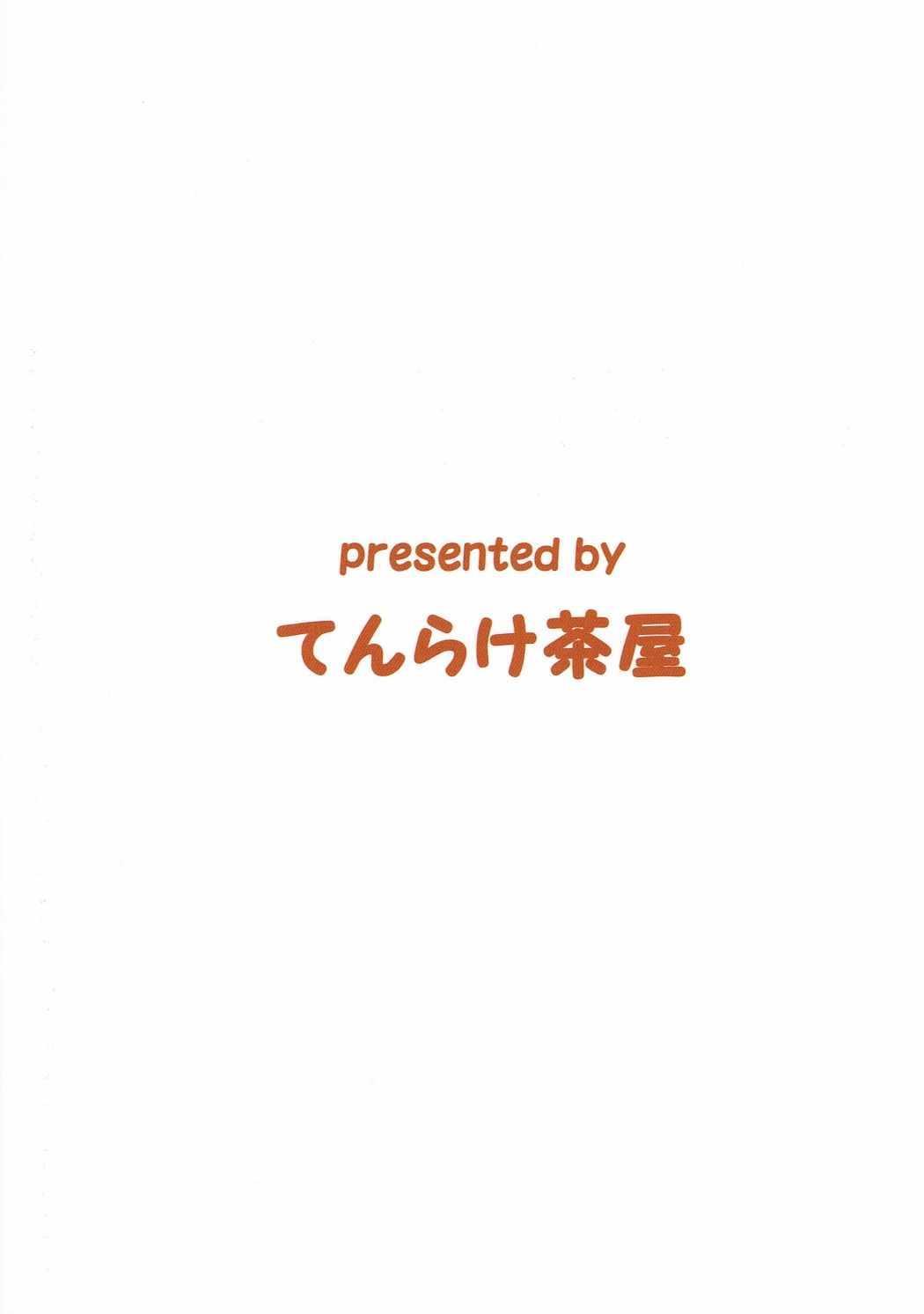 Ikkousen-shiki Yoru no Kenshuuroku 19