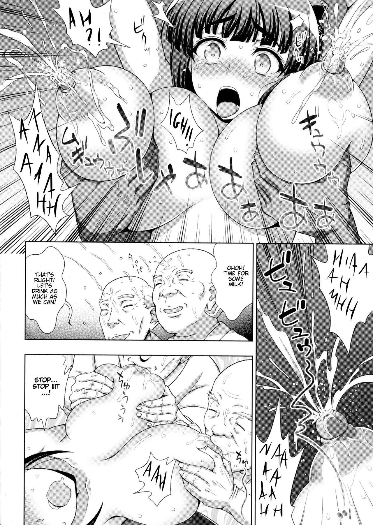 [chaccu, TinkerBell] Inyouchuu Shoku ~Ryoushokutou Taimaroku~ Harami Ochiru Shoujo-tachi [English] [progste] 61