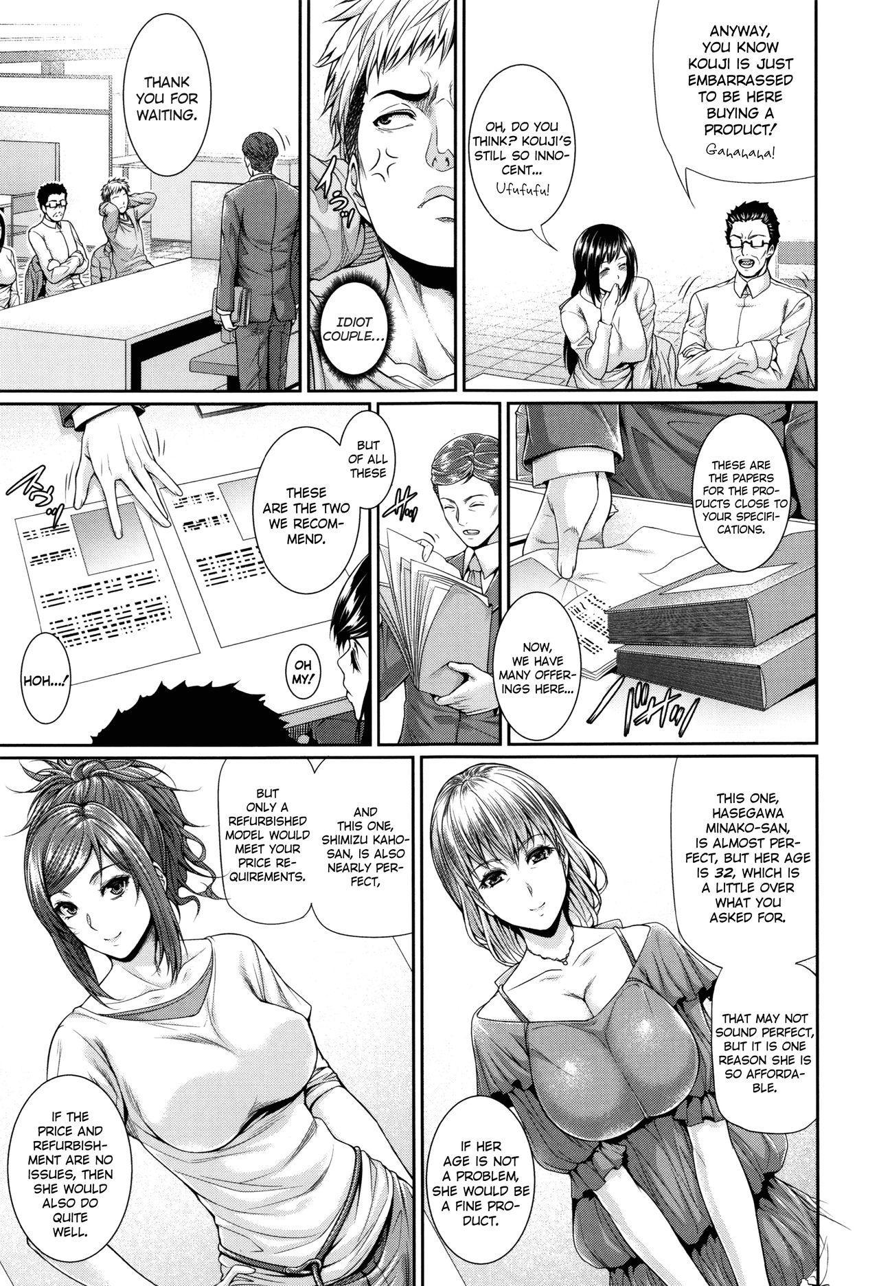 Fudousan Monogatari 6