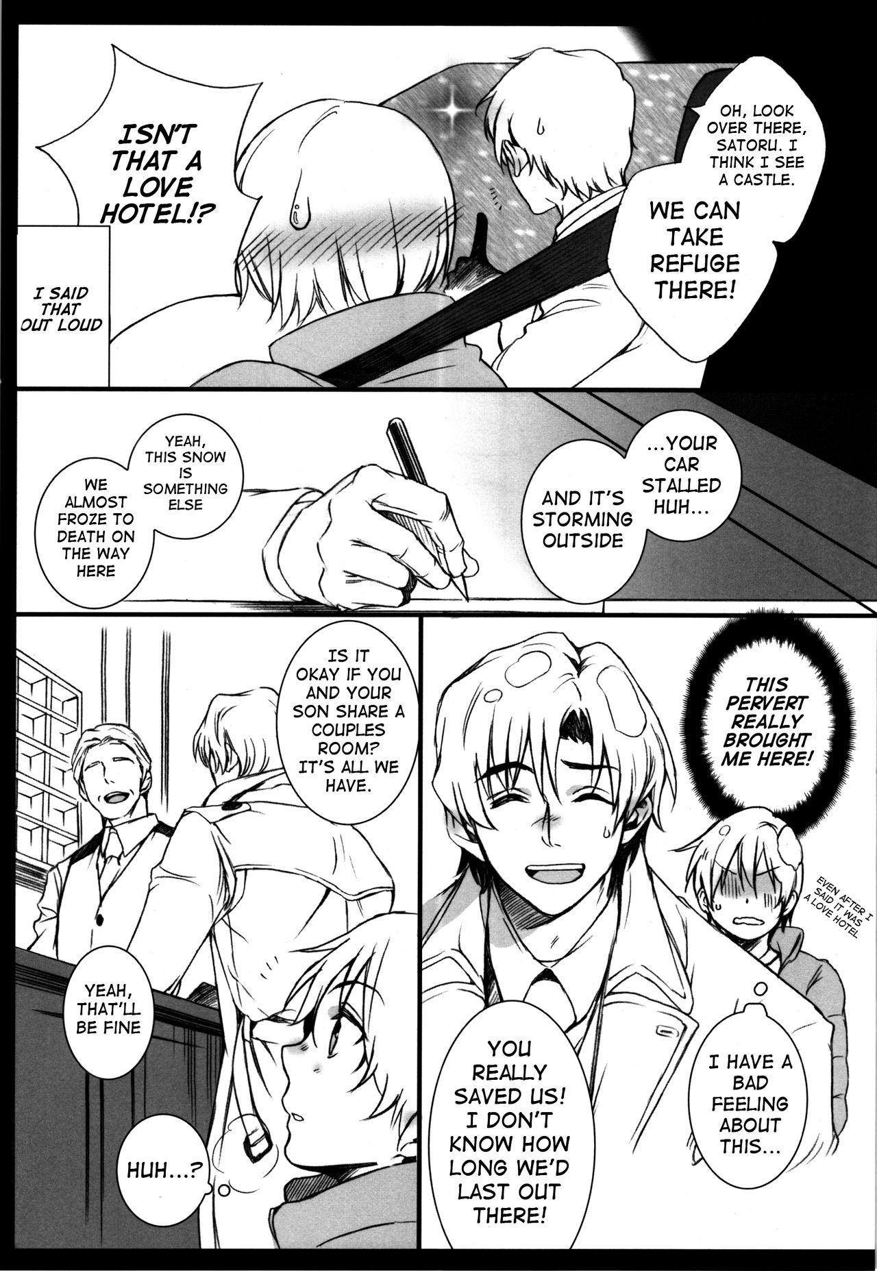 Arashi no Yoru ni, 9