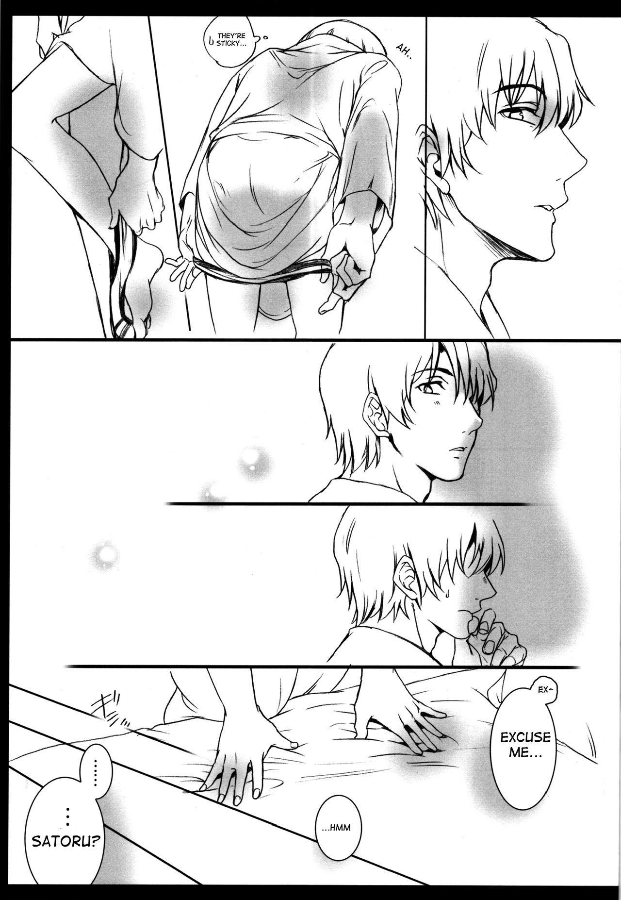 Arashi no Yoru ni, 13
