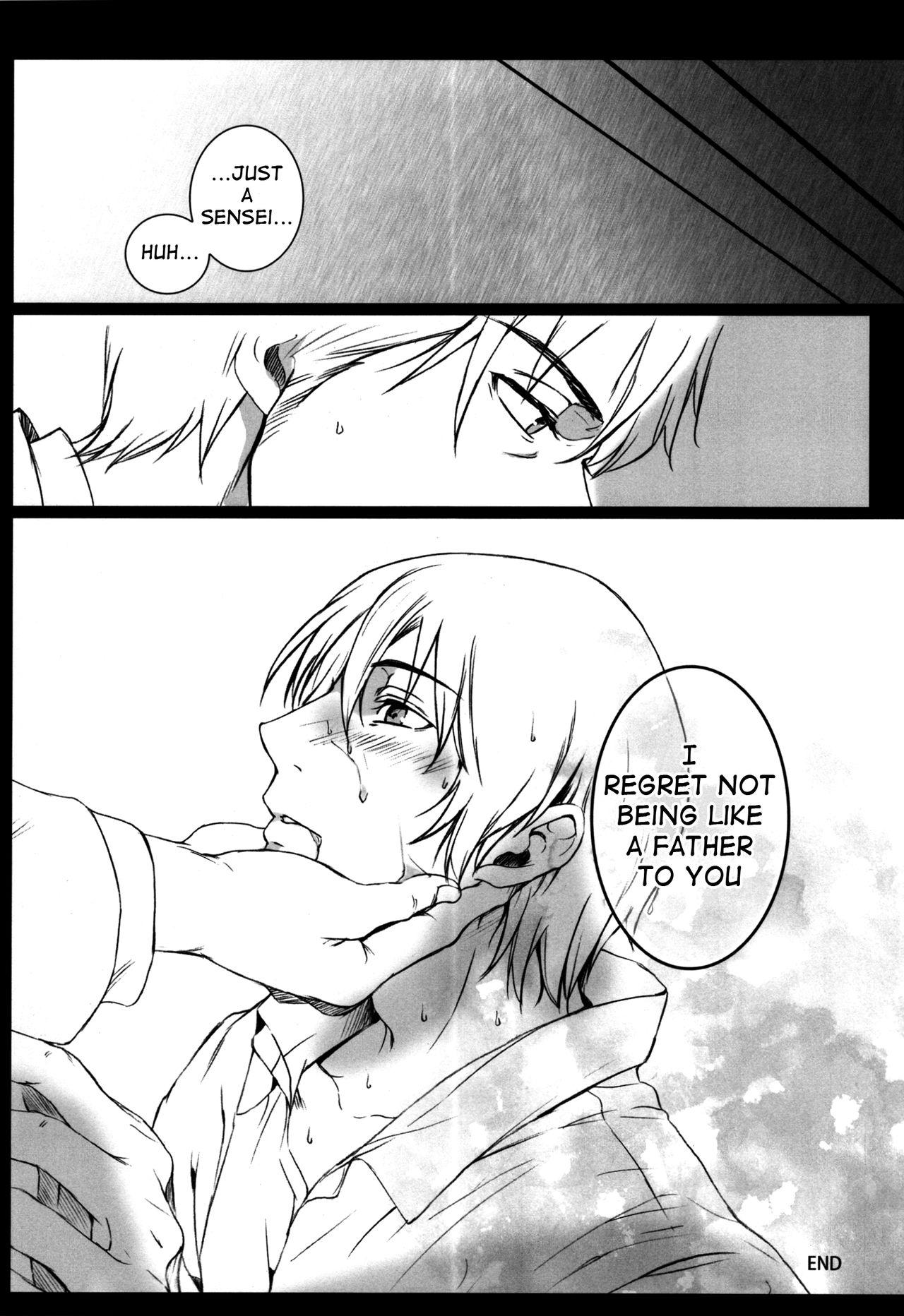 Arashi no Yoru ni, 23