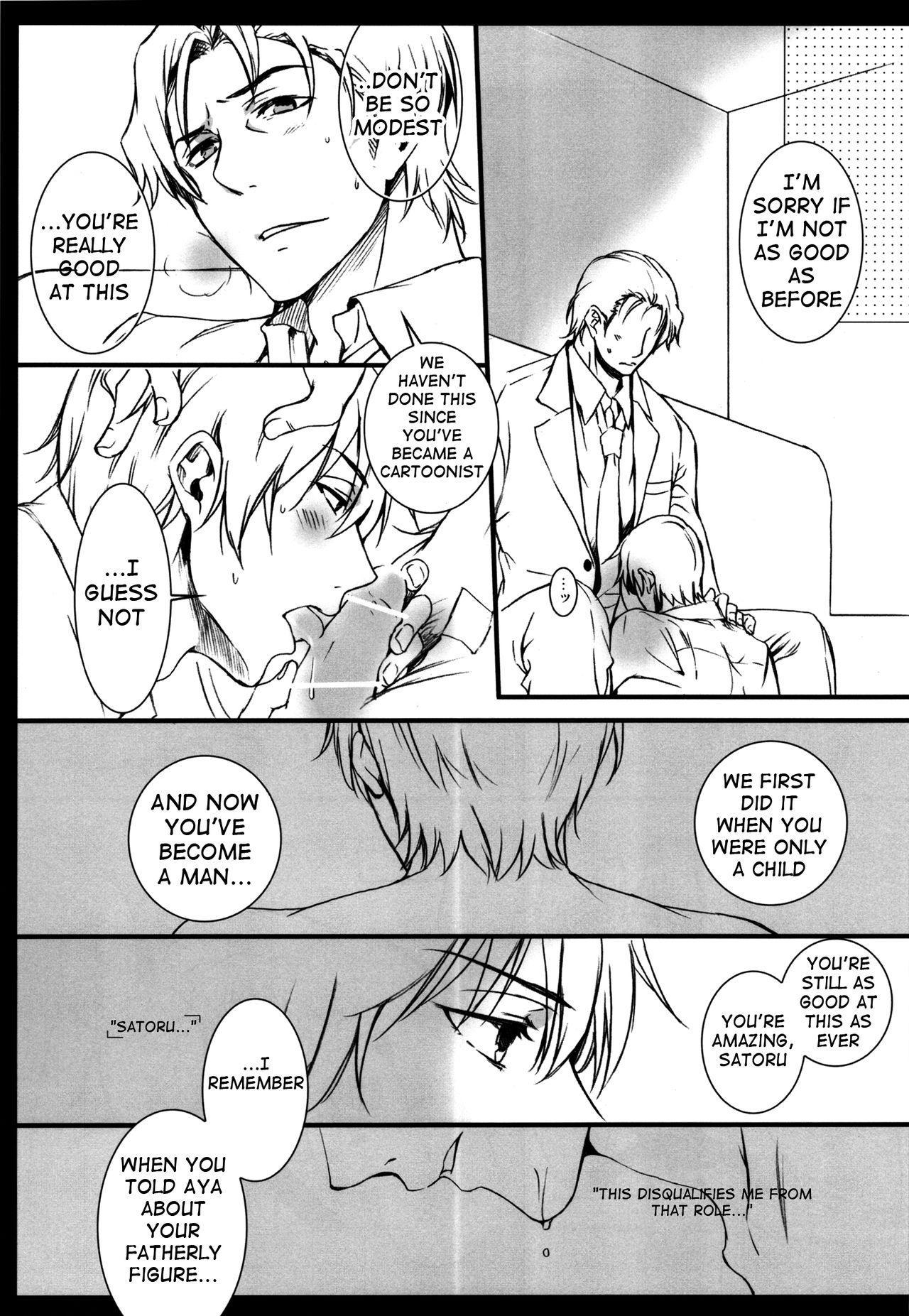 Arashi no Yoru ni, 7